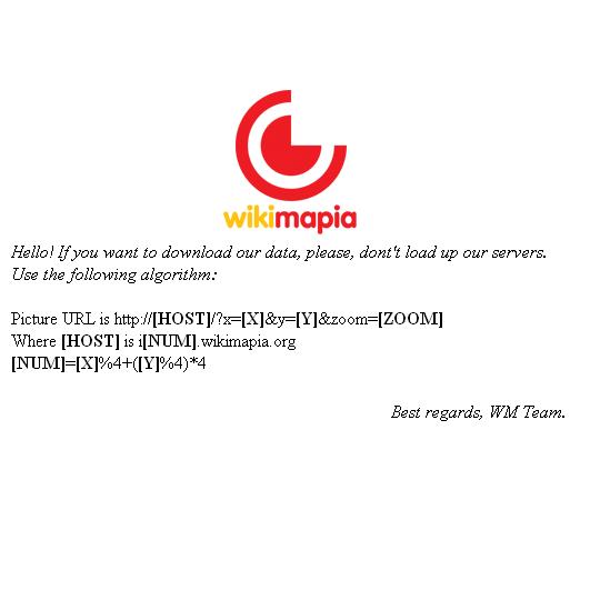 Ang dating daan wikimapia satellite